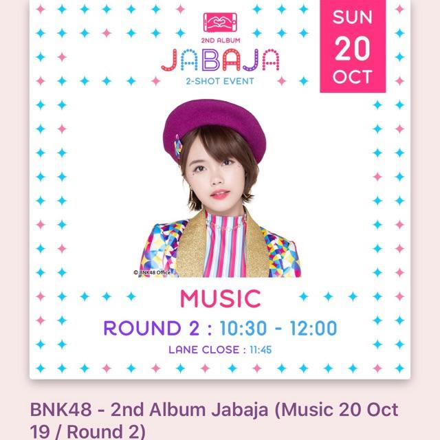 2shot Music Round2,4 20 Oct 2019