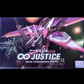 Gundam JUSTICE có base kèm theo (HG THONG LI)