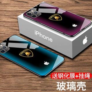 Apple Ốp Điện Thoại Mặt Kính Chống Rơi Cho Iphone 11promax