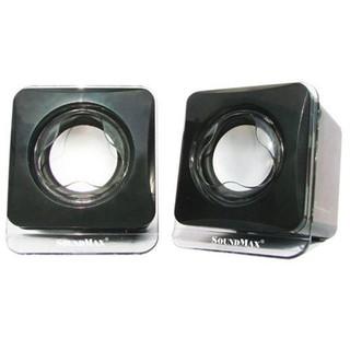 Loa Soundmax A120 (Đen)