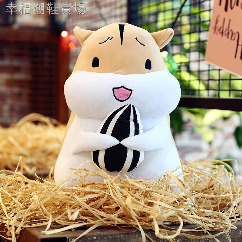Dễ Thương Thú Nhồi Bông Hình Chuột Hamster Đáng Yêu