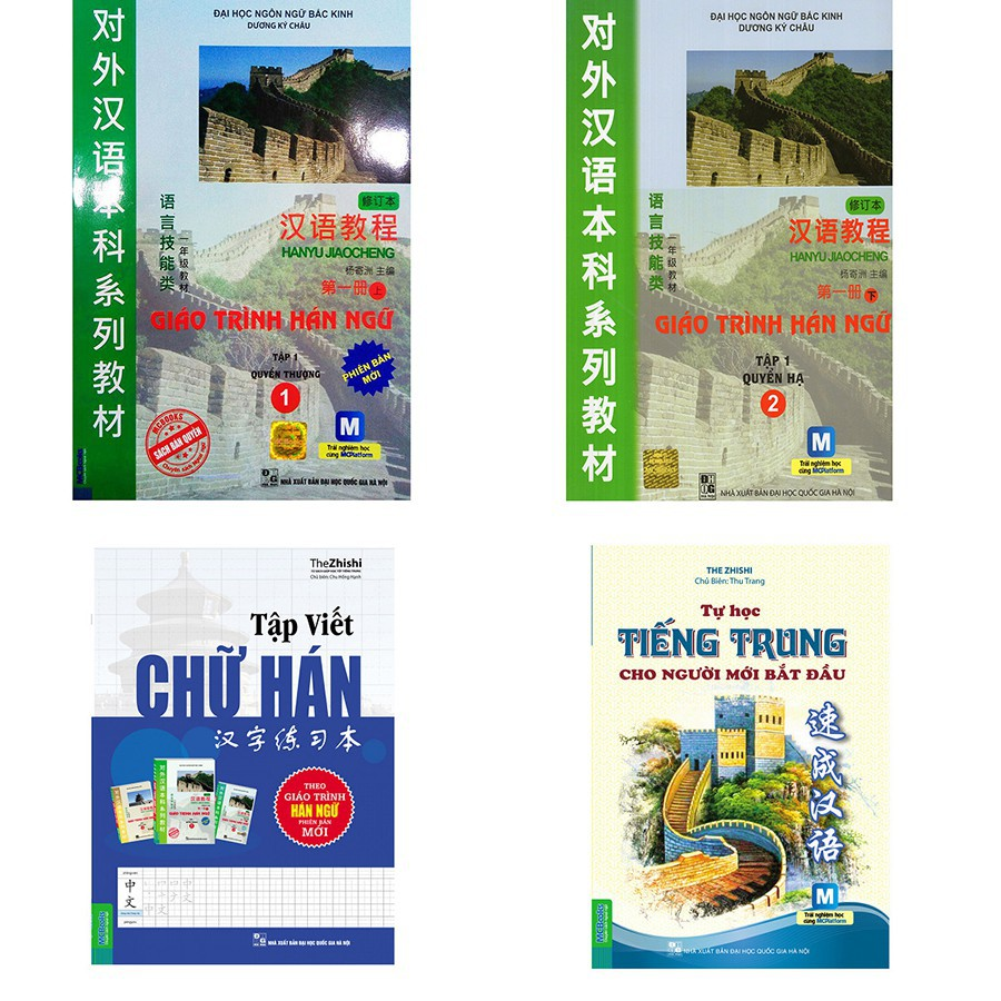 Sách - Combo Tự Học Tiếng Trung Cho Người Mới Bắt Đầu