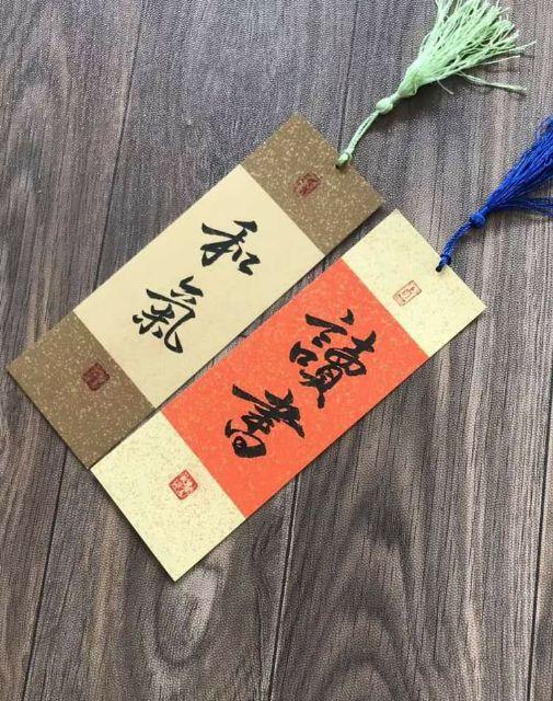 [Hot] Giấy viết thư pháp Thư Thiêm nhũ kim chuyên dùng viết thơ, chữ đại tự và làm bookmark