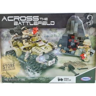 Lego Lắp Ráp Xe Jeep Quân Sự ( 347 Mảnh )
