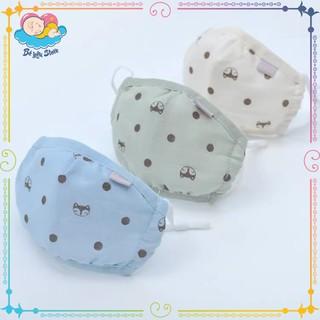 Khẩu trang vải cao cấp cho bé có nút chỉnh quai đeo 100% cotton