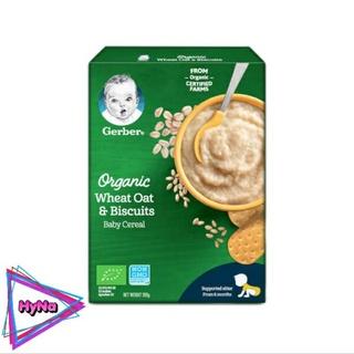 Q. Tân Phú - Bột ăn dặm Gerber Organic lúa mì yến mạch bánh quy 200g cho bé từ 6 tháng thumbnail