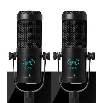 Micro thu âm chuyên nghiệp S-200 - 15436632 , 2128361331 , 322_2128361331 , 448500 , Micro-thu-am-chuyen-nghiep-S-200-322_2128361331 , shopee.vn , Micro thu âm chuyên nghiệp S-200