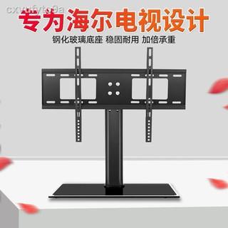 Đế TV phổ thông Chân màn hình LCD để bàn 32 43 55 65 70 inch thumbnail