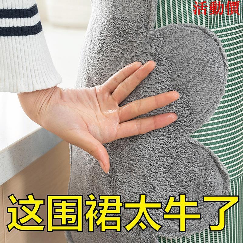Tạp Dề Chống Thấm Nước Phong Cách Nhật Bản - 22507867 , 6806724070 , 322_6806724070 , 268300 , Tap-De-Chong-Tham-Nuoc-Phong-Cach-Nhat-Ban-322_6806724070 , shopee.vn , Tạp Dề Chống Thấm Nước Phong Cách Nhật Bản