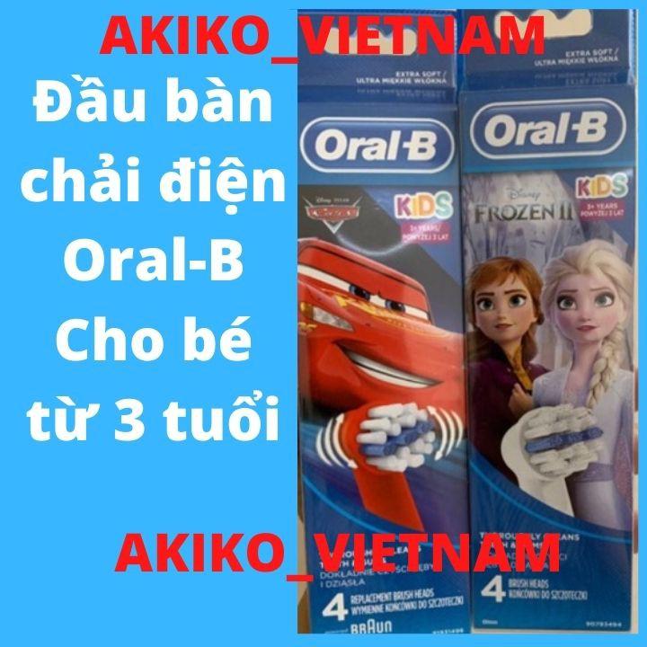 Đầu bàn chải điện Oral - B người lớn và trẻ em ( giá 1 đầu) ❤FREESHIP ❤Bàn chải Oral-b cho bé,đầu bàn chải điện Oral-b t