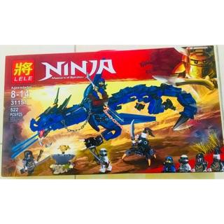 Bộ lego rồng xanh 522 chi tiết