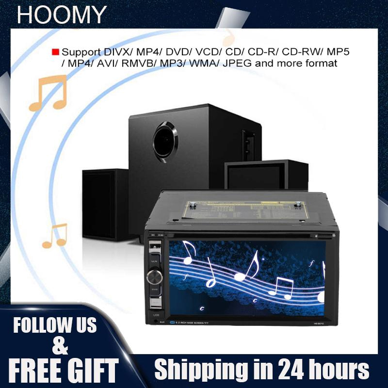 [Hoomy] Large-Screen Wifi Car Bluetooth GPS DVD Navigator Radio Player Components