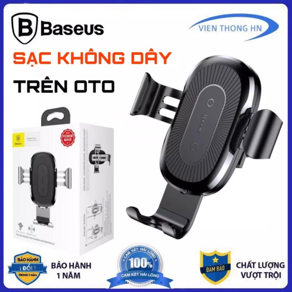 Giá đỡ kiêm đế sạc không dây cho xe hơi ô tô Baseus LV117 - vienthonghn