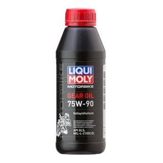 Nhớt hộp số Liqui Moly Motorbike Gear Oil 75W-90 1516 500ml