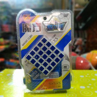 Đồ chơi rubik 5×5 MS: 956