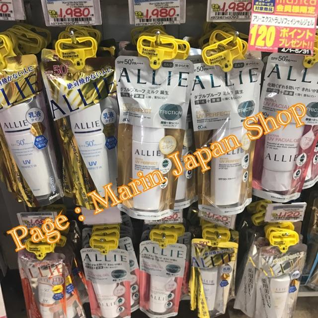 (Mua tại Store Nhật) Kem chống nắng Kanebo Allie EX UV Protector Nhật Bản