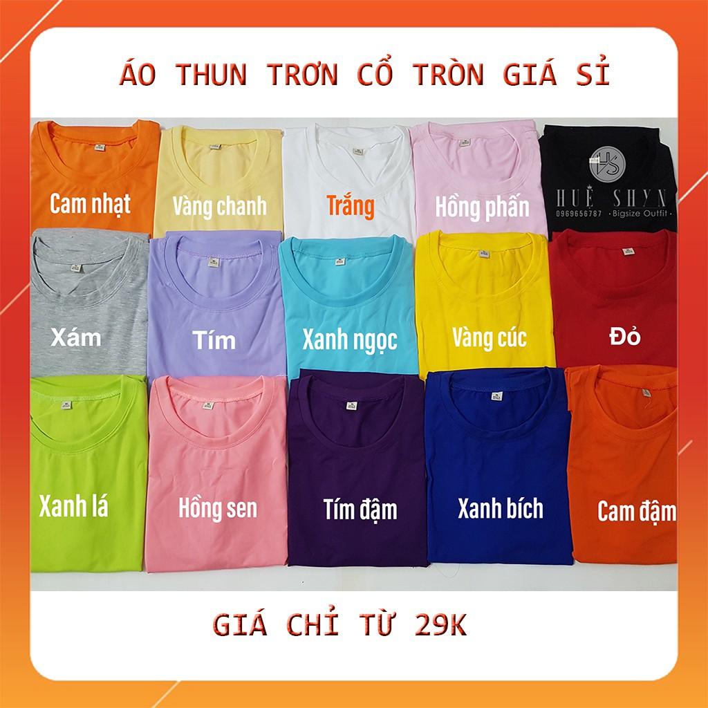 [GIÁ TẬN XƯỞNG] Áo thun big size trơn cotton 100% - Size L XL XXL 3XL (40-100kg)