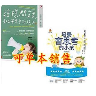 sách tập thể thao cho bé