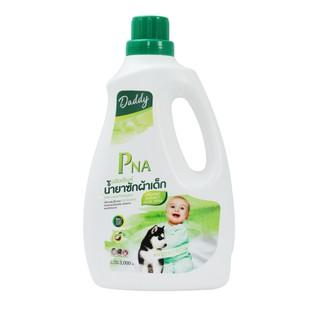 Nước giặt Baby Organic Hương thảo dược 3000ml (Daddy – Xanh)