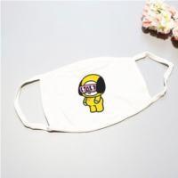 Chimmy Dog Cotton Cartoon Mask Motorcycle Unisex Kpop Face Masks