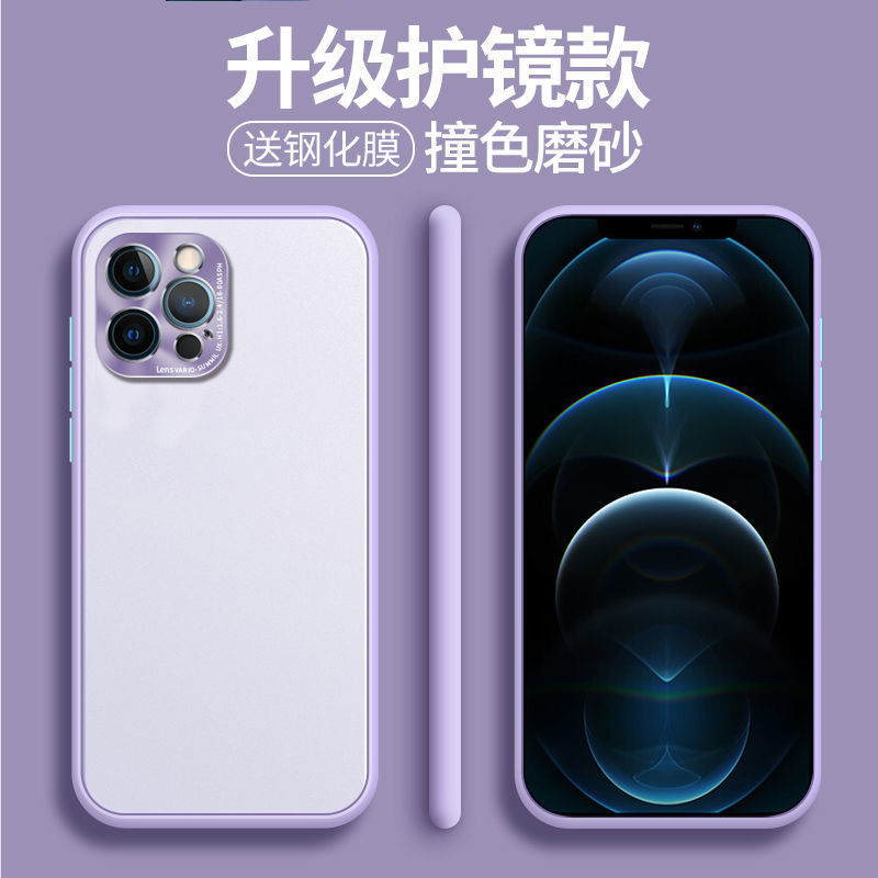 Ốp Điện Thoại Trong Suốt Cho Iphone 12 Mini