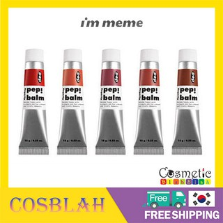 I M MEME (Hàng Mới Về) Son Dưỡng Môi I M Meme (5 Màu) thumbnail