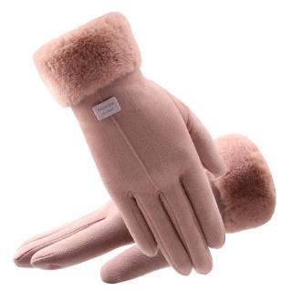 Găng tay da lộn có thể chạm vào màn hình cảm ứng dành cho nữ