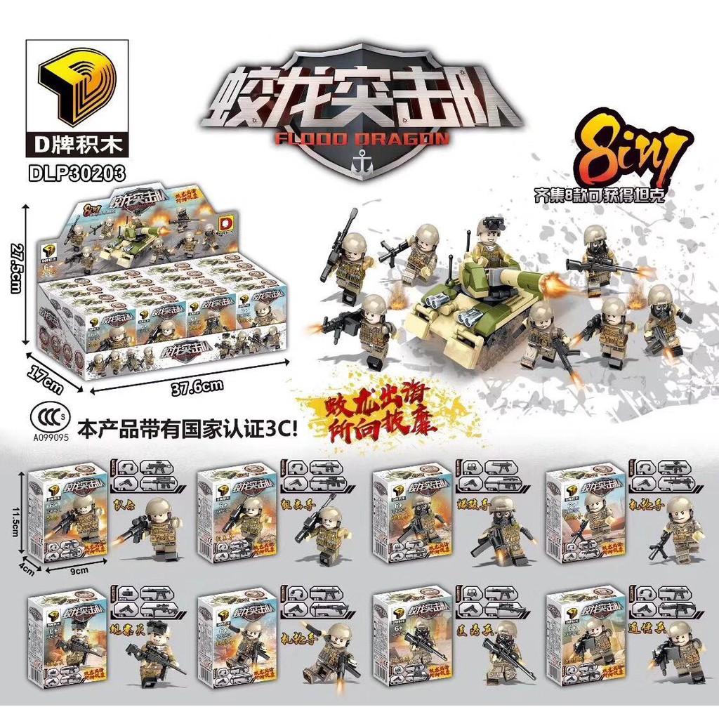 Mô hình lắp ráp Non Lego Lính kèm xe tăng DLP30203 1 bộ 8 hộp - 9941919 , 1219321797 , 322_1219321797 , 160000 , Mo-hinh-lap-rap-Non-Lego-Linh-kem-xe-tang-DLP30203-1-bo-8-hop-322_1219321797 , shopee.vn , Mô hình lắp ráp Non Lego Lính kèm xe tăng DLP30203 1 bộ 8 hộp